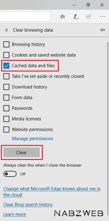 پاک کردن کش مرورگر Microsoft Edge