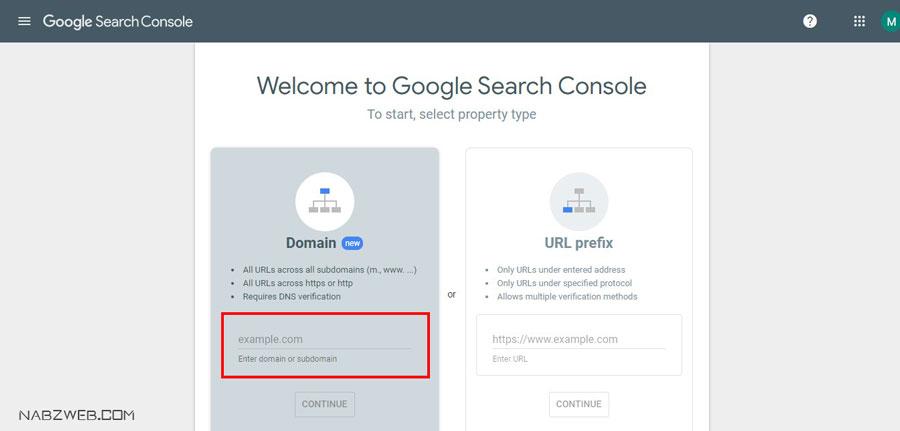ثبت سایت در گوگل به روش ثبت دامنه