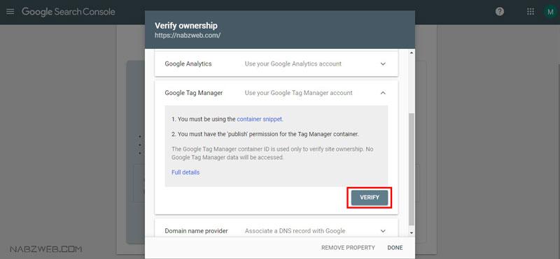 ثبت سایت در گوگل به کمک گوگل تگ منِجر
